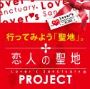 seichi_125_125#E0B8